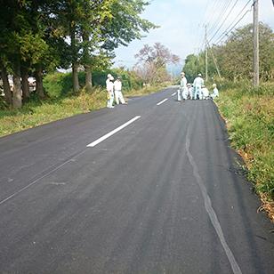 人穴 道路工事
